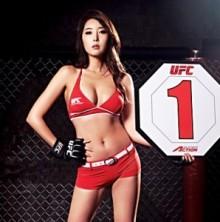 Ring-Girl-Coreana-298x300
